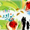 ابلاغ سیاست های کلی خانواده، براساس بند یک اصل ۱۱۰ قانون اساسی
