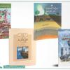 جایزه کتاب سال : راهیابی چهارکتاب کانون پرورش فکری کودکان و نوجوانان به مرحله دوم