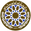 ثبت نام در دوره های کارشناسی و کارشناسی ارشد پیوسته دانشگاه امام صادق علیه السلام